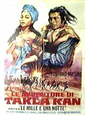 The Italian poster played the Arabian Nights factor to the hilt.