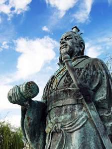 Sun-tzu-biz-tips-article