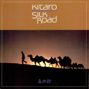 Kitaro-Silk-Road-Vol-1--495646