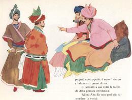 arabian nights 1958 115