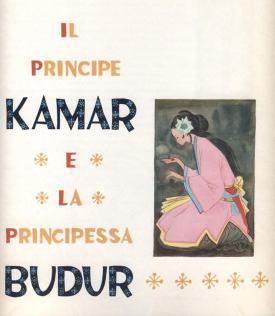 arabian nights italy 1958 36