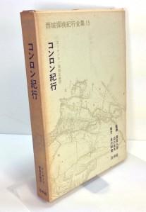 book329