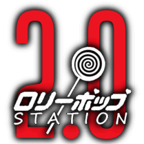 lolipop-station-20