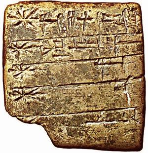 300px-Sumerian_MS2272_2400BC