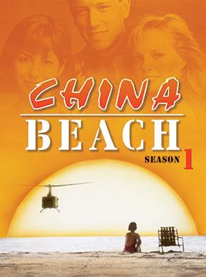 CB-Season-1-Cover