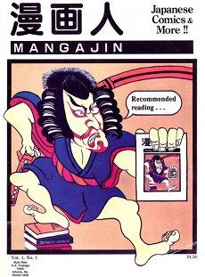 Mangajin_01