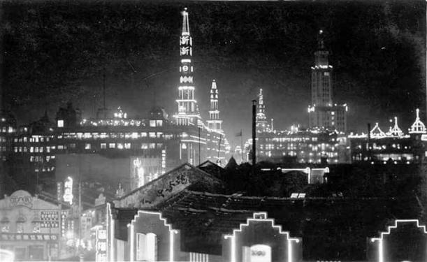shanghai1930s