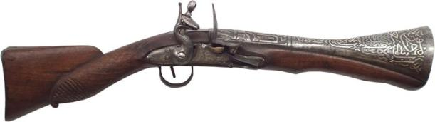 ottoman-turkish-flintlock-blunderbuss-c-1800-800x224