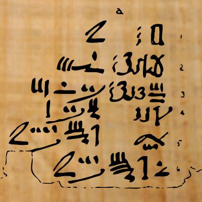Rhind-Papyrus-problem-79-on-papyrus