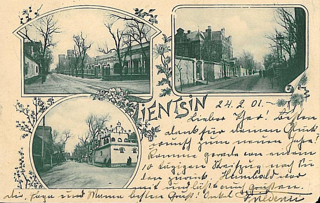 Tientsin_1901