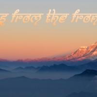 Notizie dalla Frontiera