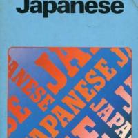 Tired of Tanaka-san: adventures in Japanese learning