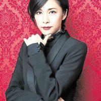Yuko Takeuchi (1980-2020)